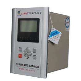 频率电压紧急控制装置